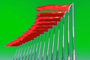 一排五星红旗 国庆节快乐