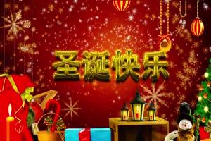 圣诞节 雪花 圣诞老人 圣