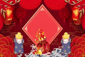 2020鼠年 元旦节 春节 新年 23拜年片头年会开场手机特效图片