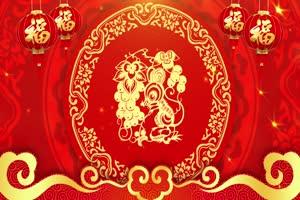 2020鼠年 元旦节 春节 新年 15拜年片头年会开场手机特效图片