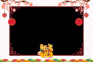 13 桃花灯笼拜年边框 春节