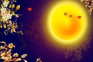 中秋圆月 背景素材 中秋节素材手机特效图片