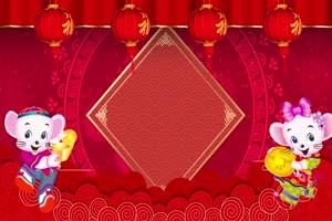 2020鼠年 元旦节 春节 新年 28拜年片头年会开场手机特效图片