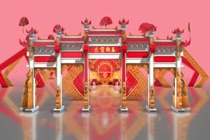 2020鼠年 元旦节 春节 新年 19拜年片头年会开场手机特效图片