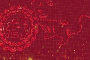 2020鼠年 元旦节 春节 新年 29拜年片头年会开场手机特效图片