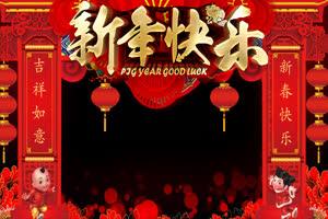 05 富贵牡丹拜年边框 春节