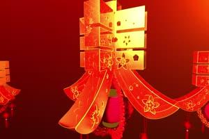 4红金喜庆22年鼠年开场片头 无音乐 春节新年素材手机特效图片