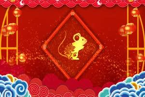 2020鼠年 元旦节 春节 新年 25拜年片头年会开场手机特效图片