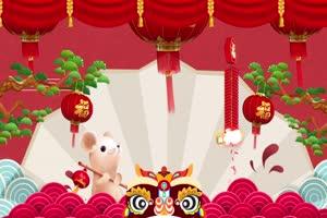 2020鼠年 元旦节 春节 新年 12拜年片头年会开场手机特效图片