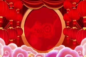 2020鼠年 元旦节 春节 新年 24拜年片头年会开场手机特效图片
