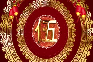 2020鼠年 元旦节 春节 新年 11拜年片头年会开场手机特效图片