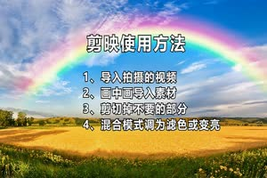 彩虹高清素材合集 彩虹素材 彩虹特效 剪映素材手机特效图片