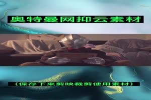 免费奥特曼网抑云素材 奥特曼绿幕视频素材下载手机特效图片