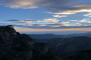 航拍山峰 山丛3 手机竖版视频 风景航拍 山水 山手机特效图片