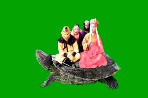 西游记 师徒坐乌龟 绿幕视频 绿屏视频 绿幕素材手机特效图片