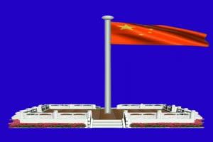 国旗 国庆节 升旗仪式2 AE抠像 绿幕素材手机特效图片