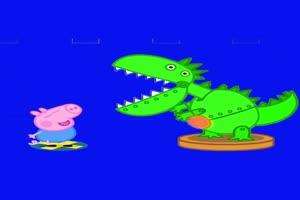 小猪佩奇 乔治恐龙 绿幕抠像 特效素材 @特效牛手机特效图片