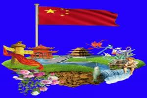 国旗 国庆节 升旗仪式 AE抠像 绿幕素材手机特效图片