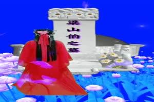 梁山伯与祝英台 坟墓 爱情故事 84 美女 巧影抠像手机特效图片