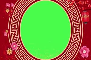 新年春节绿幕抠像边框相框拜年视频素材63手机特效图片