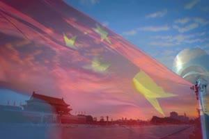 免费党政国庆节视频素材下载 8 共筑中国梦祖国国家 有音乐