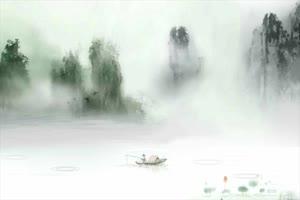 古风水墨山水视频免费下载 特效牛素材背景261手机特效图片