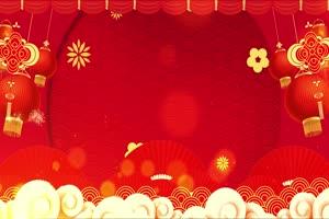 4K牛年春节拜年背景视频素材剪映免费下载 50手机特效图片