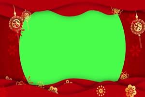 新年春节绿幕抠像边框相框拜年视频素材37手机特效图片