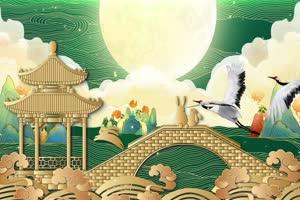 免费中秋节背景视频 月亮视频下载3手机特效图片