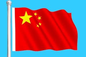 五星红旗 国旗 绿屏抠像绿布和绿幕视频抠像素材