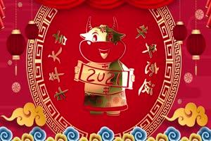 4K牛年春节拜年背景视频素材剪映免费下载2 14手机特效图片