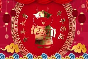 2021年新年元旦节春节牛年绿布和绿幕视频抠像素材