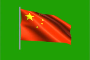 五星红旗 绿幕抠像 特效素材 @特效牛手机特效图片