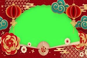 新年春节绿幕抠像边框相框拜年视频素材3手机特效图片