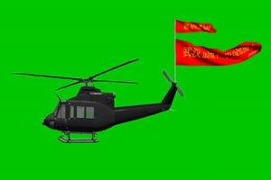 武汉加油中国加油 绿幕抠像 特效素材 @特效牛手机特效图片