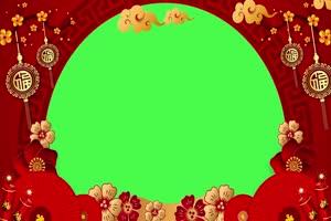 新年春节绿幕抠像边框相框拜年视频素材28手机特效图片
