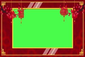 新年春节绿幕抠像边框相框拜年视频素材32手机特效图片