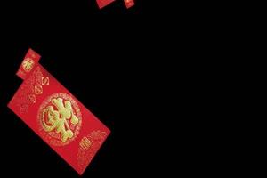 红包 福包 春节喜庆 免扣