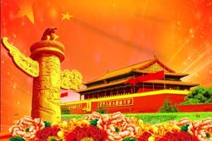 免费党政七一素材 40 爱我中华 有音乐爱国素材手机特效图片