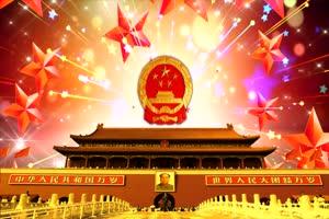 免费党政七一素材 01中华民歌 有音乐爱国素材手机特效图片