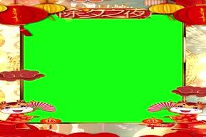 竖版手机牛年春节拜年绿幕视频边框相框视频素手机特效图片