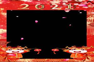 2021新年竖版边框1@特效牛1 抠像视频素材 黑幕叠手机特效图片