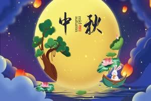 免费中秋节背景视频 月亮视频下载4手机特效图片
