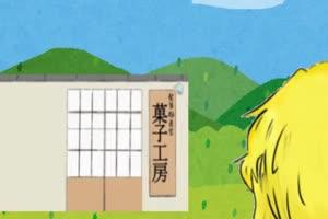 新宝岛 日本动漫 动漫女孩跳舞手机特效图片