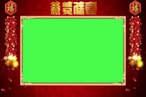 新年春节绿幕抠像边框相框拜年视频素材11手机特效图片