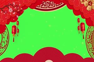 免费新年春节绿幕抠像边框相框拜年视频素材9手机特效图片