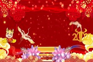 牛年春节拜年背景视频素材剪映免费下载 46手机特效图片