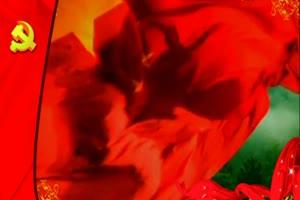 免费党政七一素材 01五星红旗迎风飘扬 有音乐爱手机特效图片